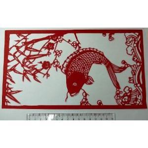 切り絵 (鯉 ) 中国雑貨【多幸屋】切り絵販売|takouya