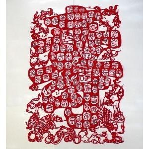 切り絵文字(寿) 中国雑貨【多幸屋】切り絵販売|takouya