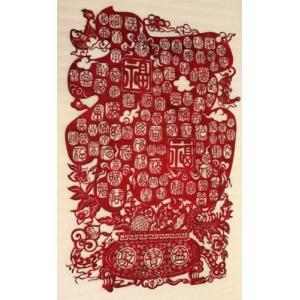 切り絵・(聚宝盆福)・中国民間芸術切り紙細工|takouya