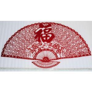 切り絵・(花文字の扇形柄・福)・中国民間芸術切り紙細工|takouya