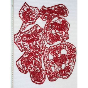 切り絵(花文字の福・十二支)・中国民間芸術切り紙細工|takouya