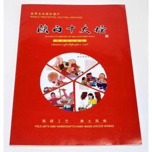 切り紙細工・切り絵(10枚セット)・中国雑貨|takouya