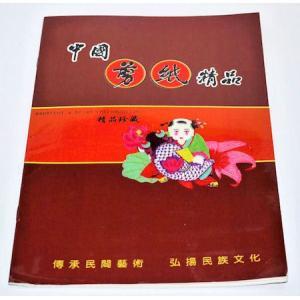 切り紙細工・蝶の切り絵(10枚セット)・中国雑貨|takouya