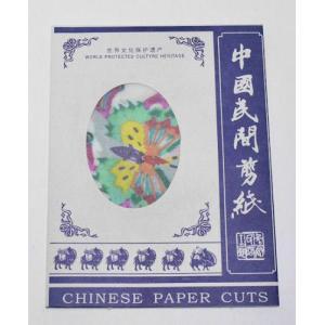 切り紙細工・色つき蝶の切り絵(10枚セット)・中国雑貨|takouya