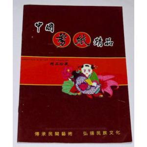 切り紙細工・猫切り絵(10枚セット)・中国雑貨|takouya