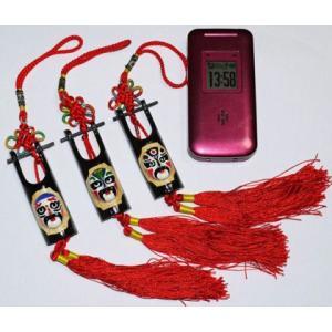 開運招福つるし飾り★【3pセット】★中国結び飾り・お守り・中国伝統装身具小物|takouya