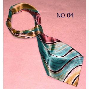 ☆最短で翌日お届け☆ 便利なリボン型スカーフ★美品激安!厳選したシルク調スカーフ20種★|takouya|06