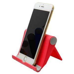 スマホホルダー 卓上 スマホスタンド タブレットスタンド スマホ スマートフォン タブレット 折りたたみ 持ち運び 簡易 軽量 角度 おしゃれ コンパクト