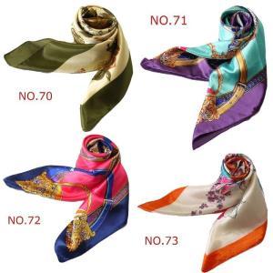 本気の安さ 人気柄華麗なシルク調 90角正方形大判スカーフ|takouya