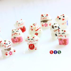 かわいらしい招き猫(6粒セット) 金運招き猫 手芸素材パーツ|takouya