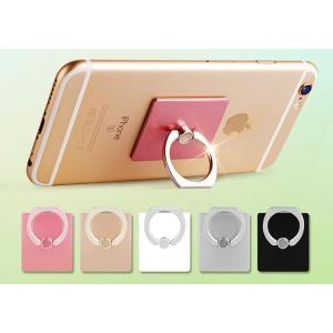 おしゃれ iPhoneケース スマホスタンド リング スタンド 簡単 シンプル  スマホ全機種対応!...