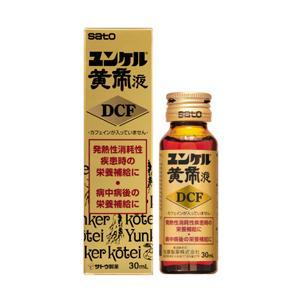ユンケル黄帝液DCF 30ml 【2類医薬品】 サトウ製薬|takt