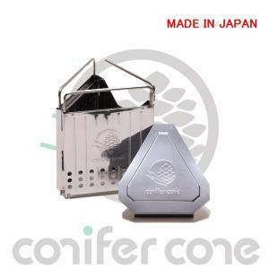 conifercone コニファーコーン パイロマスター2 フォールディング ウッド ストーブ 日本製 送料無料|takt