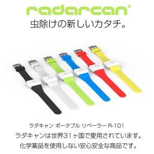 RADARCAN ラダキャン ポータブル リペーラー R-101|takt
