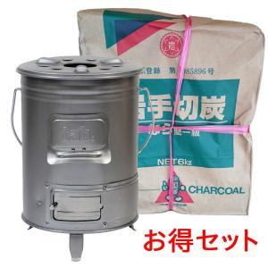 缶ストーブ 岩手切炭お得セット なら 6kg 送料無料|takt