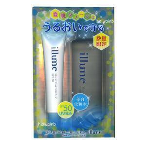 イリューム モイストキャプチャー UV50 保湿ケアセット|takt