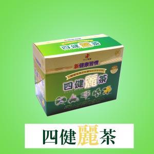 四健麗茶 60包 ゼリア新薬 ヤーコン グァバ 桑 バナバ デキストリン|takt