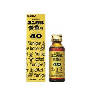 ユンケル黄帝液40 40ml 【2類医薬品】 サトウ製薬|takt