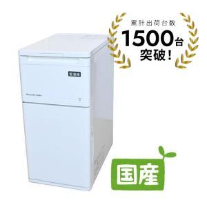 15kg冷える米びつ「愛妻庫」 KSX-15 静岡製機...