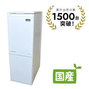 31kg冷える米びつ「愛妻庫」 KSX-31 静岡製機 お米...