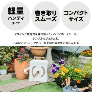 ホースリール 10m フルカバーホースリール  ハンディ アイリスオーヤマ takuhaibin 03