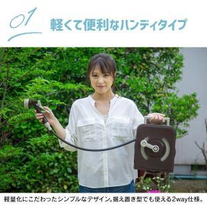 ホースリール 10m フルカバーホースリール  ハンディ アイリスオーヤマ takuhaibin 04