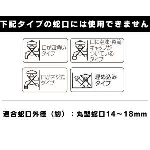 ホースリール ベランダ用 アイリスオーヤマ takuhaibin 07