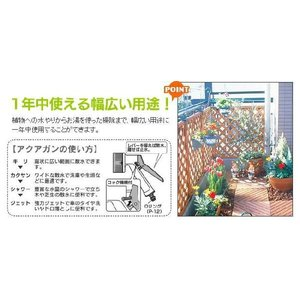 ホースリール ベランダ用 アイリスオーヤマ takuhaibin 04
