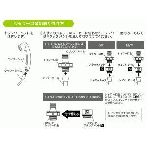 ホースリール ベランダ用 アイリスオーヤマ takuhaibin 05