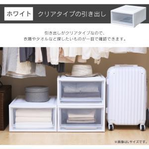 (3個セット)収納ケース 衣装ケース 衣装ボックス 透明 衣類収納 収納 プラスチック チェスト BC-L 奥行50cm 浅型 ホワイト/クリア アイリスオーヤマ|takuhaibin|11
