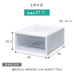 (3個セット)収納ケース 衣装ケース 衣装ボックス 透明 衣類収納 収納 プラスチック チェスト BC-L 奥行50cm 浅型 ホワイト/クリア アイリスオーヤマ|takuhaibin|03