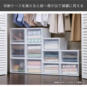 (3個セット)収納ケース 衣装ケース 衣装ボックス 透明 衣類収納 収納 プラスチック チェスト BC-L 奥行50cm 浅型 ホワイト/クリア アイリスオーヤマ|takuhaibin|07