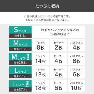 (3個セット)収納ケース 衣装ケース 衣装ボックス 透明 衣類収納 収納 プラスチック チェスト BC-L 奥行50cm 浅型 ホワイト/クリア アイリスオーヤマ|takuhaibin|08
