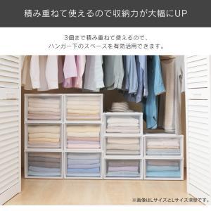 (3個セット)収納ケース 衣装ケース 衣装ボックス 透明 衣類収納 収納 プラスチック チェスト BC-L 奥行50cm 浅型 ホワイト/クリア アイリスオーヤマ|takuhaibin|09