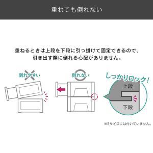 (3個セット)収納ケース 衣装ケース 衣装ボックス 透明 衣類収納 収納 プラスチック チェスト BC-L 奥行50cm 浅型 ホワイト/クリア アイリスオーヤマ|takuhaibin|10