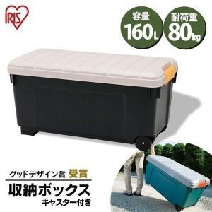 RVボックス 1000 アイリスオーヤマ RV...の関連商品9