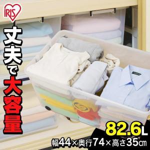 【単品】収納ボックス タフキャリー TFC-440 キャスター付き 押入れ収納 収納ケース アイリスオーヤマ|takuhaibin