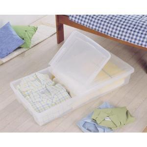 隙間収納 収納ケース ベッド下 UB-950 アイリスオーヤマ SALE|takuhaibin|04