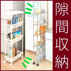 キッチンチェスト  隙間収納 幅20cm キッチンチェスト 5段 セール アイリスオーヤマ  キッチン収納 キッチン 収納|takuhaibin|04