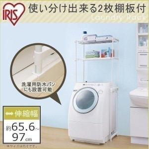 ランドリーラック 洗濯機ラック 棚2段 洗濯パンに収まる LR-16P アイリスオーヤマ|takuhaibin