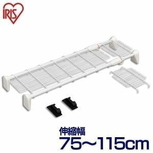 突っ張り棚 超強力 メッシュ棚 つっぱり棚 伸縮棚 H-J-M75 ホワイト 幅75〜115cm アイリスオーヤマ|takuhaibin