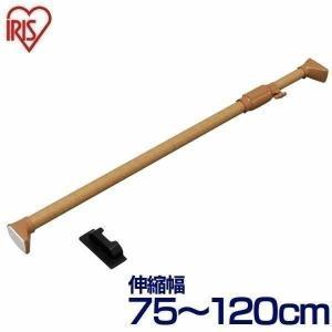 物干し 室内 洗濯物干し 突っ張り棒 強力 伸縮棒 木調 つっぱり棒 H-MNPJ-120 ダークブラウン 幅75〜120cm アイリスオーヤマ|takuhaibin