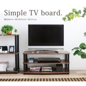 テレビ台 収納 テレビボード 組立簡単 AVボード KTV-9040  新生活!|takuhaibin