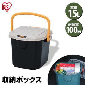 幅広いレジャーシーンで活躍する、小物の収納や持ち運びにも便利なRVバケツです。 バケツとしての利用の...