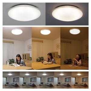 【在庫処分大特価!!】アウトレット LEDシーリングライト 6畳 調光 調色 CL6DL-T1-RY アイリスオーヤマ  訳あり|takuhaibin|04