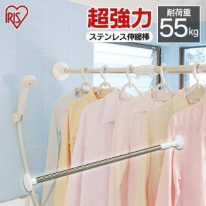 浴室用ステンレス超強力伸縮棒 突っ張り棒 ロング 110〜190cm 浴室用ステンレス超強力伸縮棒 YSP-190|takuhaibin