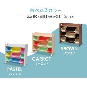 おもちゃ 収納 おもちゃ箱 トイハウスラック おもちゃ収納 収納ボックス 天板付キッズトイハウスラック TKTHR-39 アイリスオーヤマ|takuhaibin|03