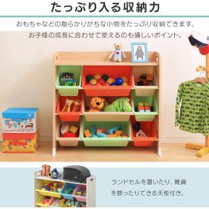 おもちゃ 収納 おもちゃ箱 トイハウスラック おもちゃ収納 収納ボックス 天板付キッズトイハウスラック TKTHR-39 アイリスオーヤマ|takuhaibin|07