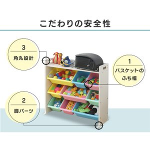 おもちゃ 収納 おもちゃ箱 トイハウスラック おもちゃ収納 収納ボックス 天板付キッズトイハウスラック TKTHR-39 アイリスオーヤマ|takuhaibin|08