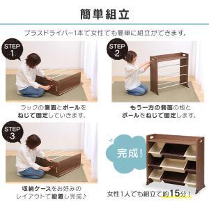 おもちゃ 収納 おもちゃ箱 トイハウスラック おもちゃ収納 収納ボックス 天板付キッズトイハウスラック TKTHR-39 アイリスオーヤマ|takuhaibin|10